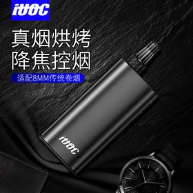正品IUOC2.0爱优士电子烟国产电子烤烟器可防伪查询