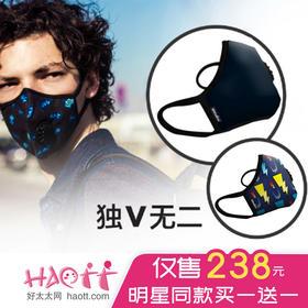 【买一送一】美国超强防雾霾口罩:Vogmask,顺丰包邮,闪送自付,支持自取!
