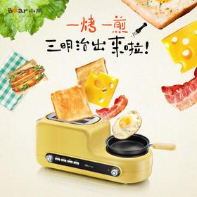 Bear/小熊 DSL-A02Z1烤面包机2片早餐神器迷你多士炉全自动吐司机