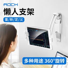 【 解放双手,懒人必备追剧神器】ROCK 多功能桌面手机懒人支架 360°调整可悬挂手机支架