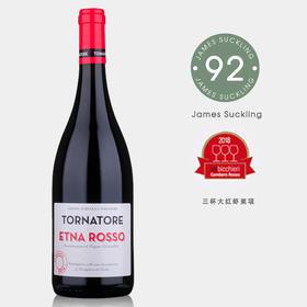 【今年最火的火山酒】托纳多酒庄火山干红 2016 JS92  两年大红虾三杯!