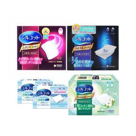 日本 UNICHARM/尤妮佳天然保湿化妆棉 4款可选