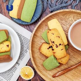 稻香村酥性曲奇饼干  新西兰进口奶油  清新酥软 100g*4袋 四种口味  包邮