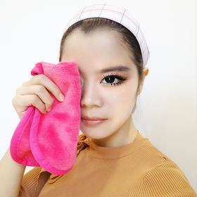 【 买2送1  沾点清水就能轻松卸妆,无需卸妆油、0过敏、不伤脸】宾卡加BIKAGA清水卸妆洁面巾,可反复使用1000次