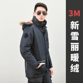 【3M新雪丽暖绒】抗污三防保暖棉服