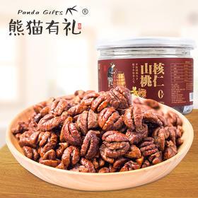 2018年新货临安野生山核桃仁  口口香酥脆,一口就上瘾 100g/罐