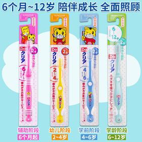 日本进口巧虎儿童软毛牙刷宝宝婴儿幼儿训练牙刷