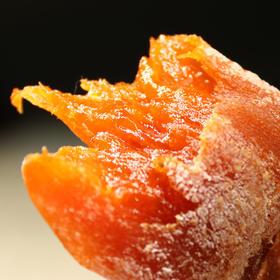 【陕西富平柿饼2斤精品装】| 天然挂霜,纯手工制作,甜糯适口