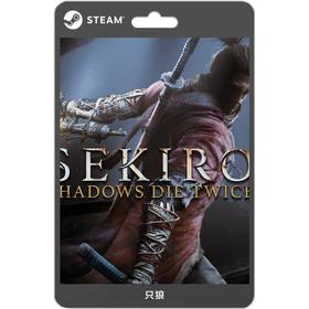 Steam正版游戏 只狼 影逝二度 Sekiro™: Shadows Die Twice 游戏礼物兑换卡