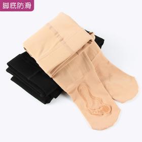 【精选】蓝戴尔打底袜加绒款丨防滑龙爪毛高密度薄绒丨两色【生活用品】