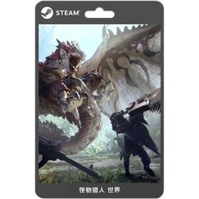 Steam正版游戏 怪物猎人:世界 MONSTER HUNTER WORLD MHW游戏礼物兑换卡