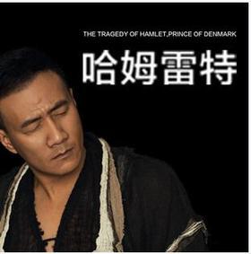 【杭州大剧院】2019年03月22-23日哈姆雷特