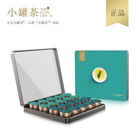 小罐茶 金罐台湾乌龙茶拼装4g*20罐 顺丰包邮