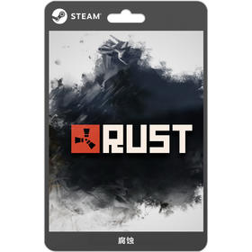 Steam正版游戏 腐蚀 Rust 游戏礼物兑换卡