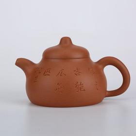 【李卢春制】匏瓜壶