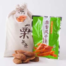 栗香风干薯:好吃长不胖的红薯干 无任何添加  香甜软糯!