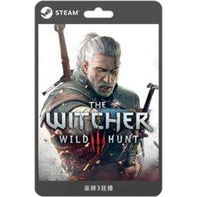 Steam正版游戏 巫师3狂猎 年度版 The Witcher® 3: Wild Hunt 游戏礼物兑换卡