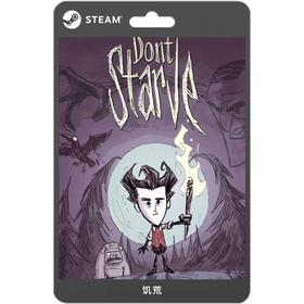 Steam正版游戏 饥荒:联机版 Don't Starve Together 游戏礼物兑换卡