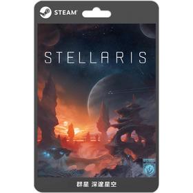 Steam正版游戏 群星 深邃星空 Stellaris 游戏礼物兑换卡