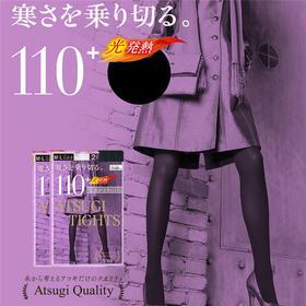 日本 ATSUGI 厚木光发热丝袜!80D~180D !保暖,秀美腿,日本妹子人手N双!