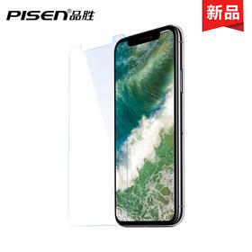 抗蓝光防爆玻璃贴膜2片装 苹果手机贴膜 适用于iPhone7/7P/8/8P/X手机