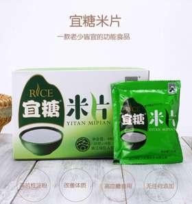 【满百包邮】 高抗性淀粉 适合加餐的宜糖米片 (30g*16包)(主食类)