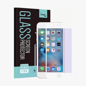 幻响 iPhone全覆盖抗蓝光钢化膜(3片装)