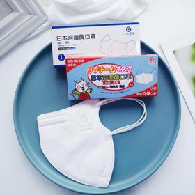 「买2赠1发3盒,溶菌酶口罩」99.99%抗菌率抗病毒,防雾霾花粉,国际专利认证,医疗级应用,日本溶解酶口罩1枚/盒