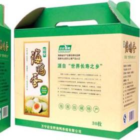 「万宁」海鸭咸蛋-安绿后安海鸭合作社的海鸭咸蛋