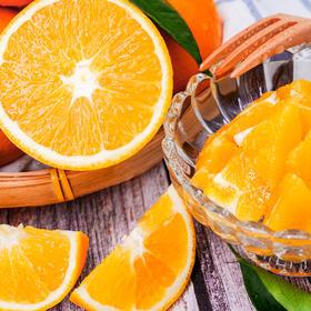 【预售年后发货】秭归脐橙纽荷尔香橙 不打蜡 自家果园现摘现发 4斤装包邮