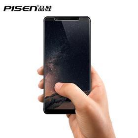 vivo X20保护膜 手机超薄精品防爆玻璃贴膜
