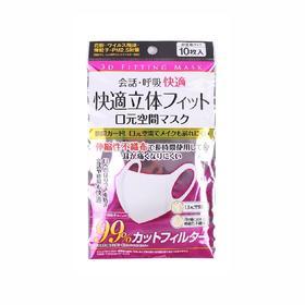 【国内发货】日本 浪漫樱花 立体口罩小款  10枚