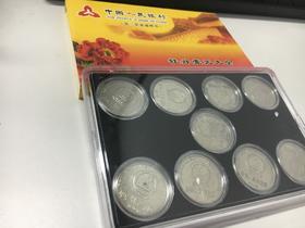 活动赠品-老三花牡丹一元【1991-1999】