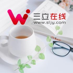 【课程】托福口语集训班