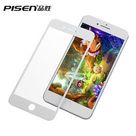 8D全屏覆盖磨砂软边 苹果手机防爆玻璃贴膜 适用于iPhone7/7P/8/8P手机