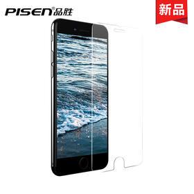高清防爆玻璃贴膜2片特惠装 苹果手机贴膜 适用于iPhone7/7P/8/8P/X手机