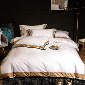 【四件套】酒店宾馆布草 全棉简约四件套 至尊金  - 缔歌纺织