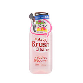 日本DAISO大创粉刷清洗剂150ml