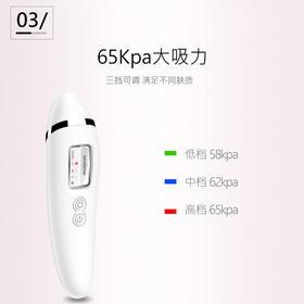 吸黑头神器电动吸去粉刺小气泡美容仪洗脸仪毛孔清洁器SKB-1601