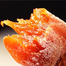【出口级爆款】富平霜降柿饼 纯手工制作  历经48天挂霜 香甜糯弹 给你冬日里的甜蜜
