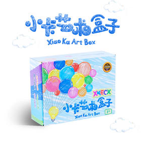 【第二期】小卡艺术盒子之梵高画笔