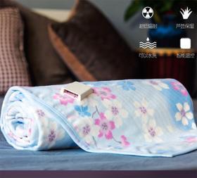 日本morita 可水洗电热毯