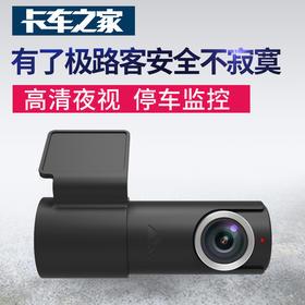极路客行车记录仪T3 高清夜视 停车监控 支持128G卡 卡车之家
