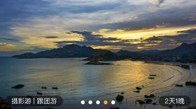 【江门摄影】12.19~20 梅家大院-台山海岸-新会-葵林-神香工厂