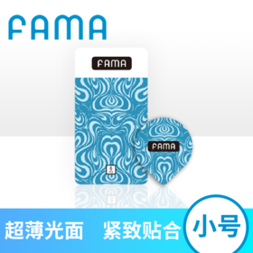 西班牙FAMA铁盒定制6只装安全套