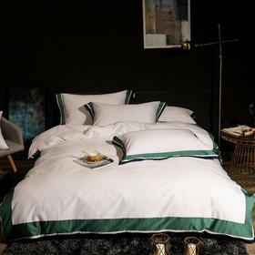 【四件套】酒店宾馆布草 全棉简约四件套 灵动绿   - 缔歌纺织