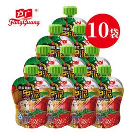 【小太阳爱琴海专享】方广 婴儿果泥宝宝辅食103g*10袋酸奶果汁泥