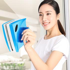 【抖音清洁爆款 一擦两面净】双面磁吸擦窗器 玻璃刮清洗清洁工具 5-25/35mm可用