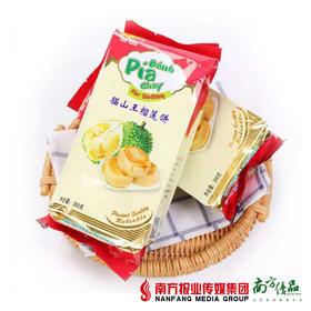 【香甜美味】麦礼香牌 猫山王榴莲饼  内4小包  300g/包  2包