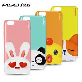 苹果手机壳 四喜丸子 光面保护壳 适用于iPhone6/6P/6S/6SP